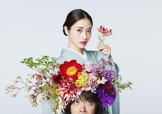 高嶺の花.jpg